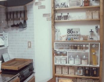 ディアウォールを使ったキッチン収納DIYの画像