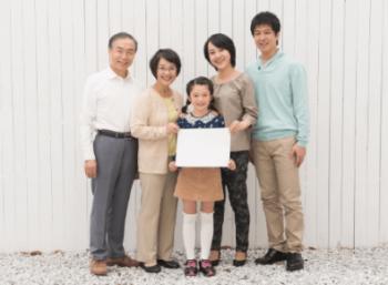 三世代住宅で暮らす5人家族の画像