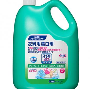 洗濯物の生乾き臭に有効なワイドハイターEXパワー業務用の画像