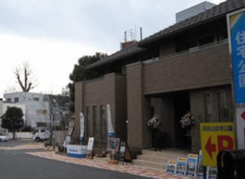 浜田山住宅公園のハイセンスな町並みの画像