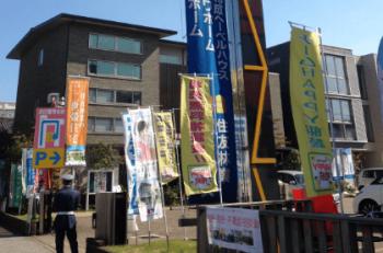 環八蒲田住宅公園の3階建てモデルハウスたちの画像