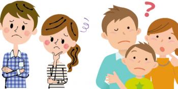 引越し費用の相場がわからず悩む夫婦と家族の画像