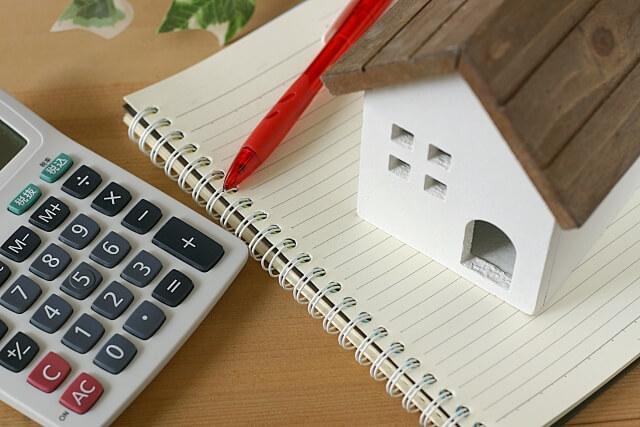 注文住宅の予算と資金計画の立て方