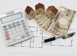 土地購入の資金計画のイメージ