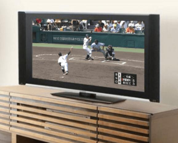 NHK受信料を支払いテレビで高校野球を見る画像