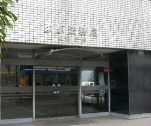東京法務局の玄関の画像