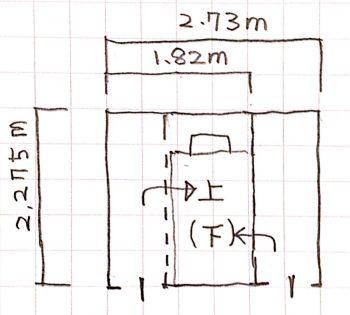 子供部屋3.75畳の平面図の画像