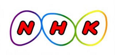 NHKのロゴ画像