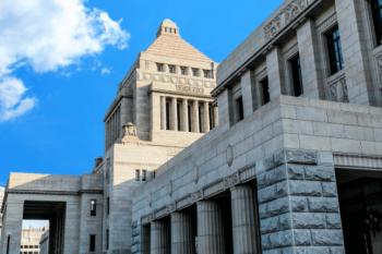 長期優良住宅化リフォーム推進事業の予算を決める国会議事堂の画像