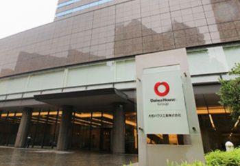 大和ハウスの本社ビルの画像