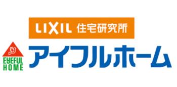 アイフルホームとLIXIL住宅研究所のロゴ画像