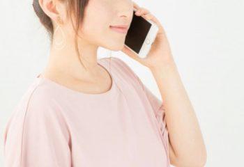 引越し業者に訪問見積もりの時間を電話で変更する画像