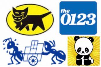 引越し業者大手のロゴ4つの画像