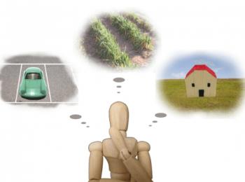 地面師の様々な手口のイメージ画像