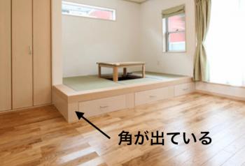 小上がり和室のリビングに角が向いた間取りの画像