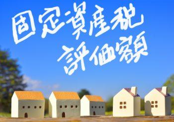 青空の下に5つの家の模型を置いた画像