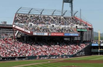 マツダスタジアムのビジターパファーマンス席の画像