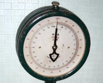 尺貫法の体重計の画像