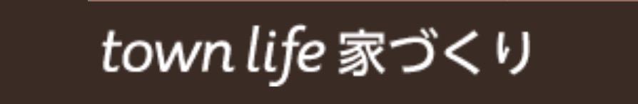 タウンライフ家づくりのロゴ画像