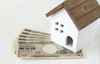 注文住宅の最終支払のイメージ画像
