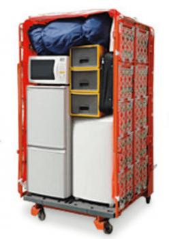 ヤマトホームコンビニエンスの単身パックのコンテナボックスの画像