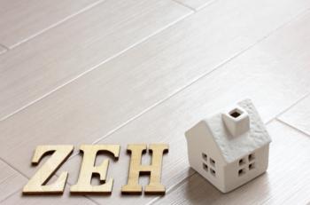 ZEHのイメージ画像